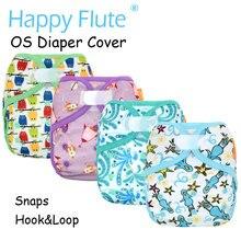 Happy Flute Hook& Loop OS детские тканевые подгузники с или без бамбуковой хлопковой вставки, водонепроницаемый дышащий s m& L регулируемый