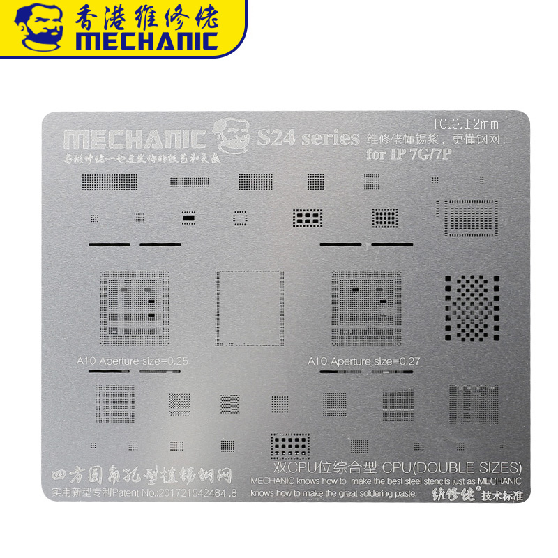 Mechanic BGA Reballing Stencil For IPhone 5 5s 6 6S 7 8 X IC Chip Reballing Stencils