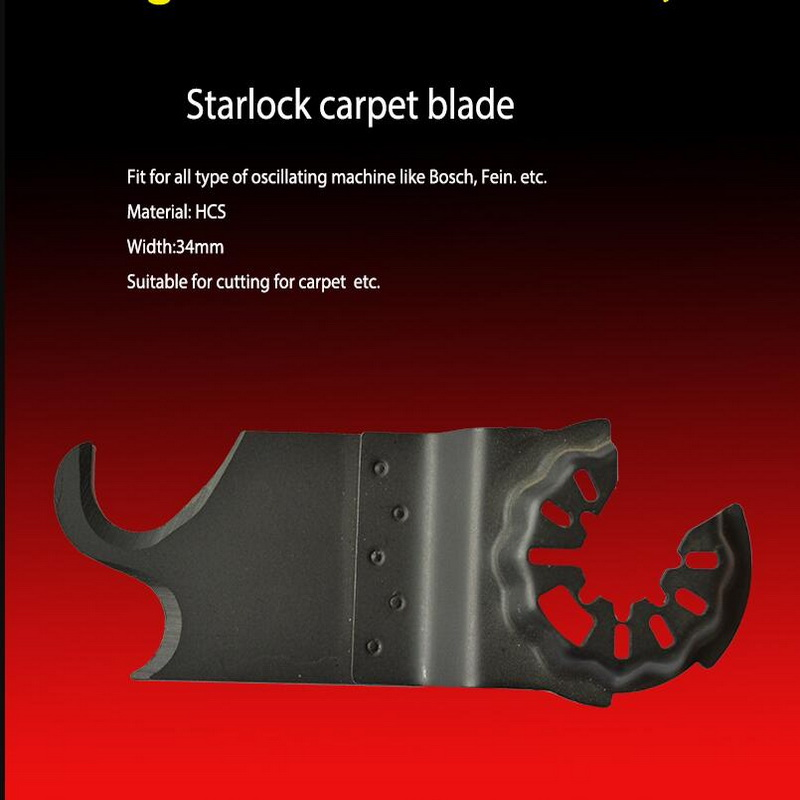 Free Shipping 1PC Of Starlock Release HCS Steel Made Carpet Saw Blade Matching Most Brands Multifunctional Oscillating Tools