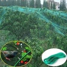 2m / 4m x 10m anti pássaro proteger rede de árvores de frutas planta de colheita de jardim lagoa rede malha