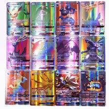 Pokemon cartões 200 pçs gx mega brilhante cartões de jogo batalha carte 25 50 100 peças cartas de negociação jogo crianças pokemons brinquedo