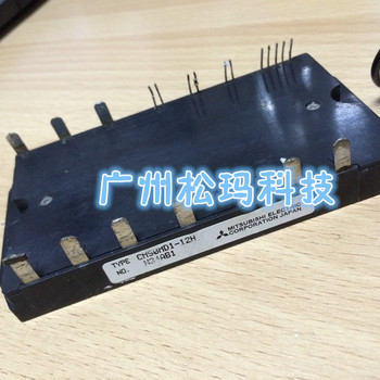Original IGBT modules CM50MD1-12H CM30MD-12H CM50MD-12H quality assurance--SMKJ