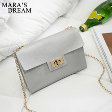Mara's Dream 2020 New Pure Color Chain Bag Women's Fashion Shoulder Bag Lock Messenger Bag Simple Bag