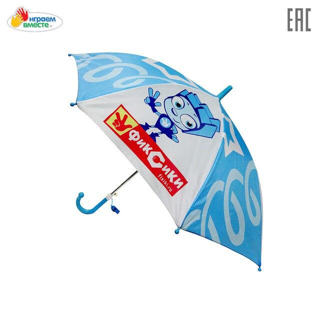 Зонт детский ИГРАЕМ ВМЕСТЕ Фиксики , 45 см