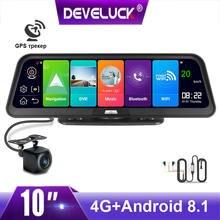 Автомобильный видеорегистратор 10 дюймов android 81 4g ips сенсорный
