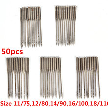 50Pcs Household Sewing Machine Needles 11/75,12/80,14/90,16/100,18/110 Home Needle DIY Accessories
