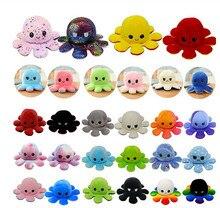 33 cor dupla face flip doll crianças namorada presente macio adorável flip pulpos brinquedo de pelúcia transformar boneca interessante brinquedos de pelúcia