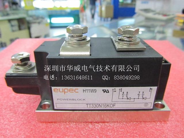 TT330N12KOF TT330N16KOF SCR module--HWDQ