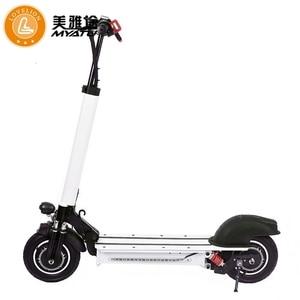 [MYATU] 2019 iScooter Electric