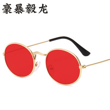 New Style Trend Retro round Frame Sun Glasses Fashion for Men And Women Scholar Sunglasses