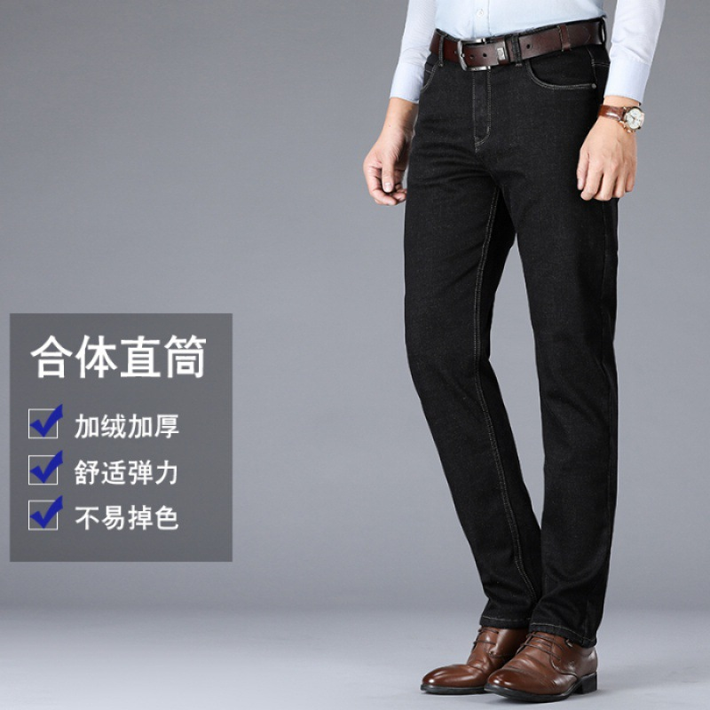 2019 Autumn And Winter New Style Jeans Men's Loose-Fit Business Casual Straight-Cut Cowboy Trousers Elasticity Plus Velvet