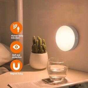 6 светодиодов датчик движения PIR ночной Светильник Автоматическое включение/выключение для спальни ЛЕСТНИЦЫ шкаф беспроводной USB Перезаряжаемый настенный светильник
