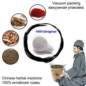 Image 5 - 6 szt. Tampony higiena żeńska yoni detox perła piękne życie medycyna chińska wyładowanie toksyn czysty punkt tampon