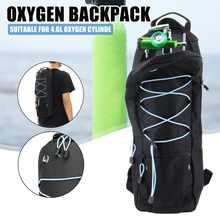 Saco de Garrafa Cilindro de oxigênio para o paciente portátil saco Sacos Mochila Saco Cilindro de Oxigênio Oxigênio Tanque Preto 55*20.9cm