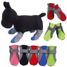 Удобная дышащая противоскользящая обувь для домашних животных