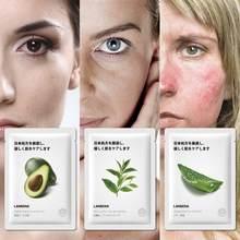 LANBENA yüz maskesi doğal bitki özü yüz maskesi nemlendirici su kilitleme yağı kontrolü gelişmiş formülü cilt bakımı TSLM2