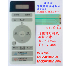 Touch-Button-Accessories Microwave WD700 MG5018MW Switch-Control Oven-Panel
