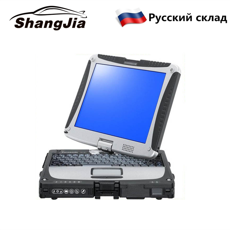 Toughbook CF19 CF 19 Laptop CF 19 Car Diagnostic On board Computer For Auto Autocomputer Military