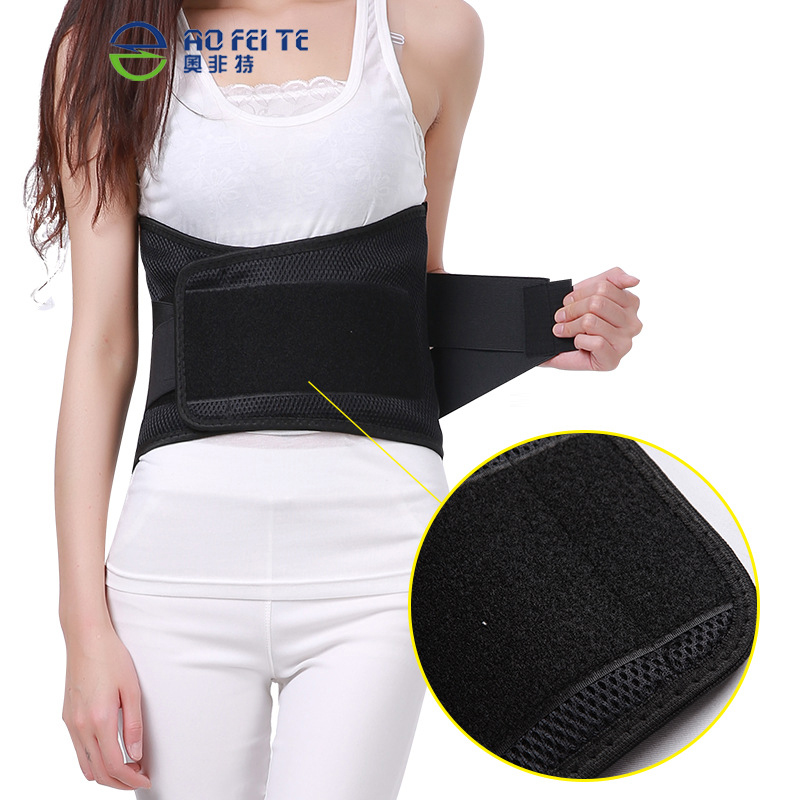 Health Care Waist Support Lumbar Belt Back Brace Bandage For Pain Relief Posture Corrector Gym Fitness Waist Protect 2