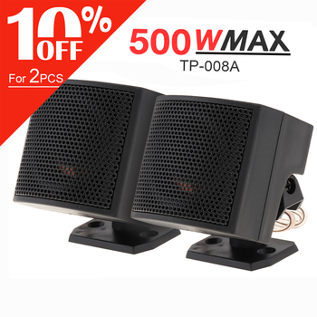 2pc 200W Car Tweeter Speaker Audio Sound Full Range Frequency Loudspeaker High Efficiency Capacitor for DIY Car Audio System image