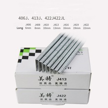 Новинка 5000 шт 422J U скобы для ногтей стальные скобы для пневматического гвоздя пистолет Деревянная Мебель бытовая 413J 419J 416J 410J