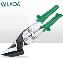 Laoa профессиональные ножницы для стальных листов проводов марлевые