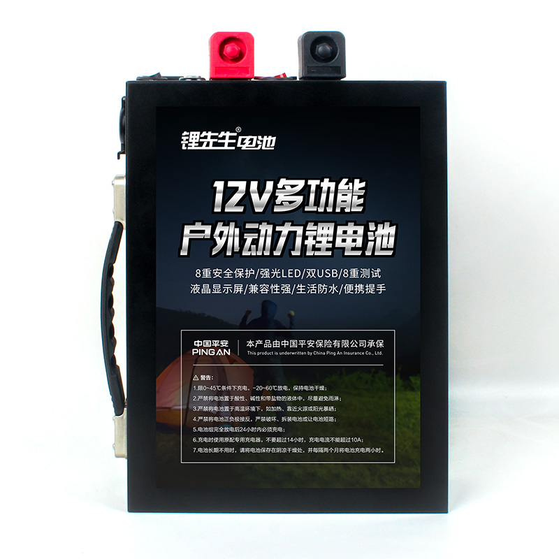 Mr.Li rechargeable <font><b>battery</b></font> <font><b>12V</b></font> <font><b>70Ah</b></font> <font><b>lithium</b></font> ion 1270A Multifuncational outdoor power Lifepo4 <font><b>battery</b></font> pack image