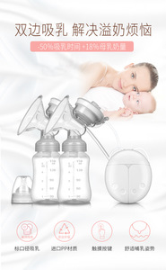 Image 4 - ZIMEITU Electric breast pumps baby bottle Powerful Nipple Suction USB Electric Breast Pump with baby milk bottle  Pad Nipple