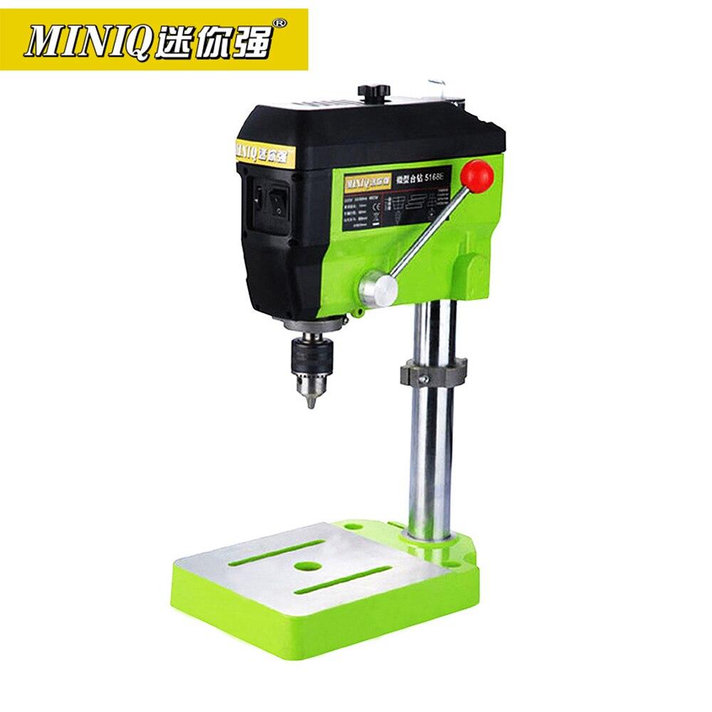MINIQ Mini Drilling Press 220V 680W Electric Milling Machine Variable Speed Drill Machine Grinder For DIY Power Tools