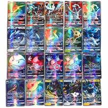 200 20 70 100 шт GX MEGA EX английская блестящая игра для карт коллекция битва карт детская игрушка