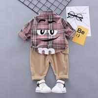 Комплект одежды для мальчиков #2
