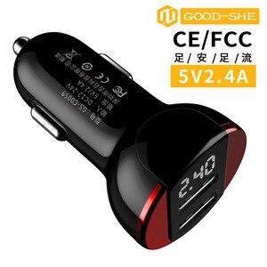 Image 2 - デュアル usb 車の充電器 5V2.4A デジタルディスプレイ自動車バッテリー電圧ハイパワー充電携帯電話アダプタ iphone タブレット