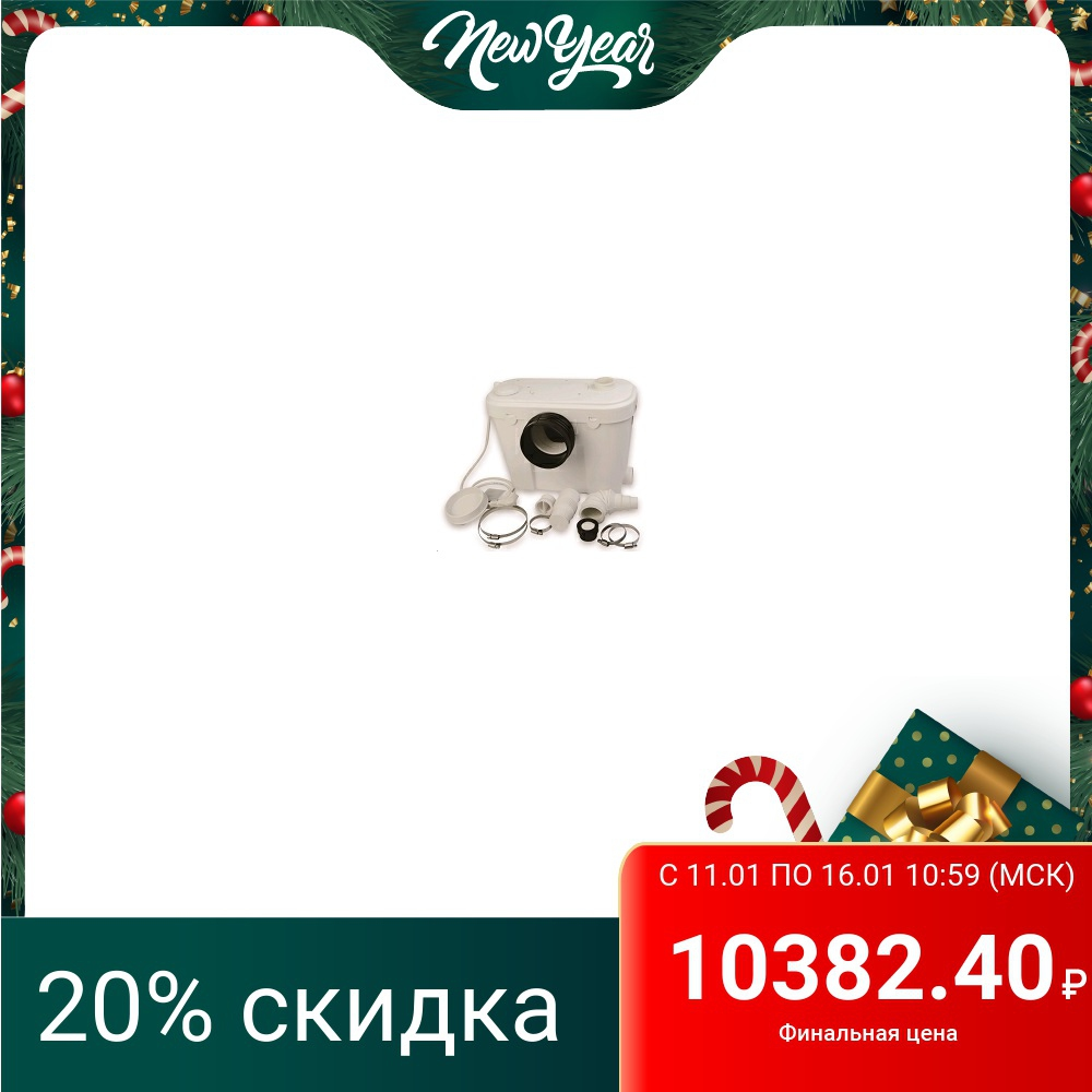 Small Sewer Station Waterstry Asf W1 Water Pump Convenient To Cook