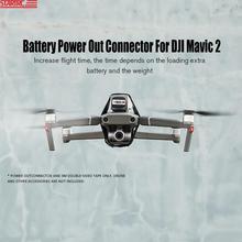 STARTRC Mavic 2 złącze zasilania akumulatora akumulator wydłuż czas lotu/światła podłącz do akcesoriów DJI Mavic 2