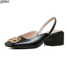 Lady Shoes Women Pumps High-Heels Genuine-Leather Square Toe Office 40 6cm Natural Thick