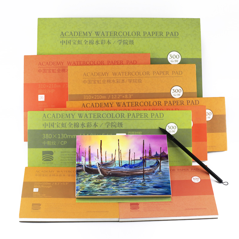 100% Cotton Professional Watercolor Paper 20Sheets Hand Painted 300gsm Wood Pulp Watercolor Book For Artist Student Supplies