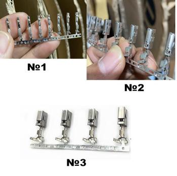 30 sztuk partia piny zaciskowe dla ESP kontrola czujnika jednostka ABS jednostka sterująca złącze wtykowe 5Q0 973 046 5Q0973046 tanie i dobre opinie YIFIL 12 v Kable Adaptery i gniazda
