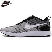 Original Nike VAPOR 12 ACADEMY AG-R Mens Running Shoes Sports