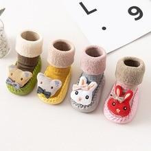 Baby Socks Children's Non-Slip Infant Kids Cotton Cartoon Fashion Cute