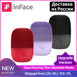 Inface Xiaomi Facial Cleansing Brush Upgrade Version Electric Sonic Face Brush Deep Cleaning IPX7 Waterproof 5 Modes for mijia