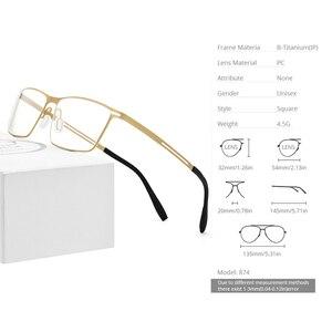 Image 3 - B Titanium Eyeglasses Frame Men Prescription 2019 Ultralight Full Elastic Myopia Optical Glasses Frame Man Screwless Eyewear 874