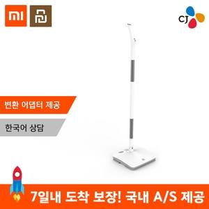 Xiaomi Mijia SWDK D260 Electri