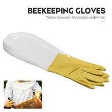 Новейшие Перчатки пчеловода сетка вентилируемая козья кожа анти пчела Защитная овчина с длинными рукавами для пчеловодов оборудование и инструменты