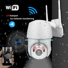 1080P HD WIFI IP Camera Outdoor PTZ 360 Eyes Camera CCTV Home Security IR Cam Dome Network CCTV Surveillance AP Hot Waterproof 360 mini ip camera 3g 4g sim card wireless wi fi ptz 1080p ir dome 5x zoom cctv security surveillance outdoor waterproof camera