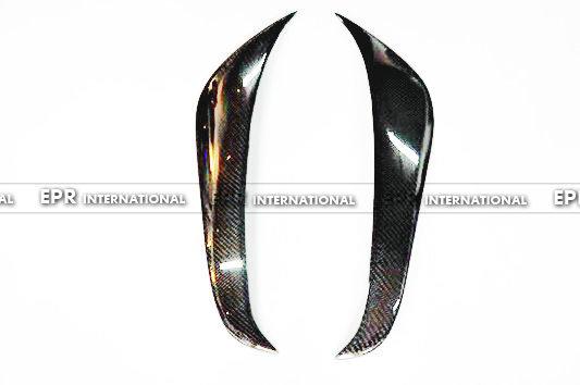 Supra Carbon Eyebrow_1