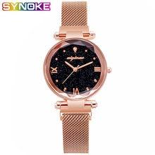 Synoke золотые Роскошные модные женские кварцевые часы с металлическим