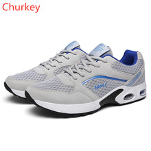 Men Sports Shoes Casual Fashion Outdoor Running Basketball Sneakers Lightweight Breathable Mesh