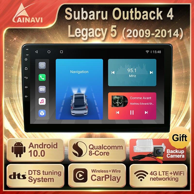 Автомобильный радиоприемник Android 10 QLED экран для Subaru Outback 4 BR Legacy 5 2009-2014 автомобильный стерео Мультимедийный видеоплеер Carplay No 2din