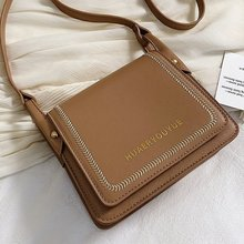 BESTFORM  2019 new classic ladies cover small square bag high quality PU fabric crossbody bags for women channels handbags
