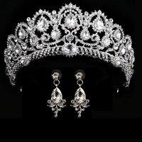 Свадебная Корона, королевская тиара, свадебная корона с серьгами, роскошная головная повязка со стразами, диадема, ювелирные украшения для ...